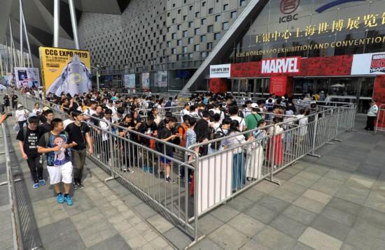 第十五届中国国际动漫游戏博览会圆满落幕