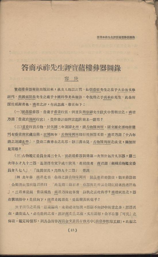 图片 16