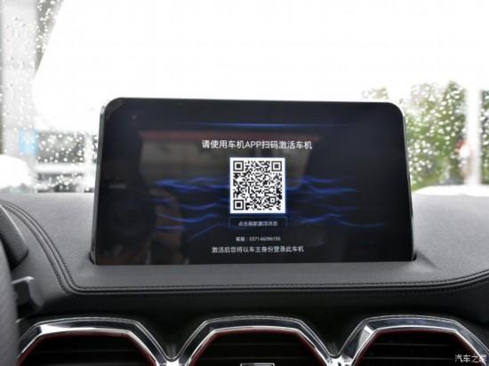 海马网上投注彩票APP 海马8S 2019款 1.6T 自动炫版