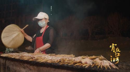 《宵夜江湖》探寻武汉夜间风味 食客最爱吃什么?