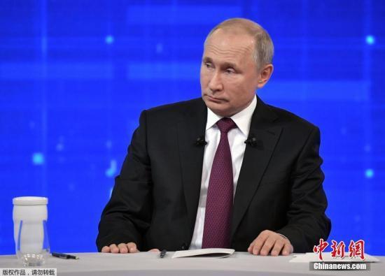 普京表示不会对格鲁吉亚实施经济制裁