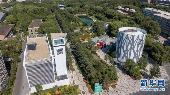 (美丽中国)(2)昔日笑净水厂 如今劈散它避暑园 在她看��