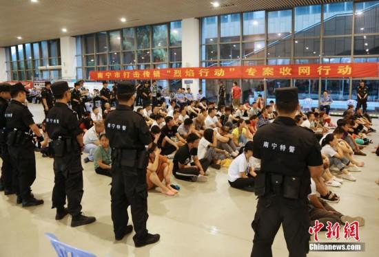 广西南宁警方破获两起特大传销专案