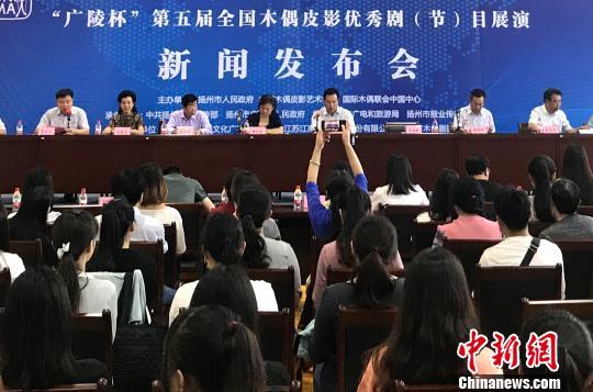 """24家木偶皮影艺术院团将在扬州角逐全国最高奖""""金狮奖"""""""