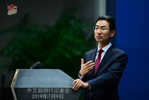 Chinese Foreign Ministry spokesperson Geng Shuang speaks at a press conference in Beijing on July 9, 2019. [Photo: fmprc.gov.cn]