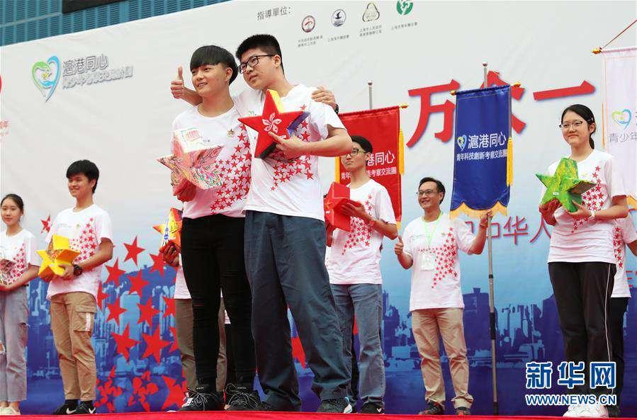 特写:携手话同心——沪港近千名青少年上海结对交流