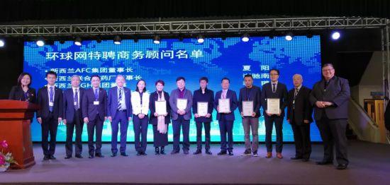 中国市场商务交流研讨会在奥克兰举行