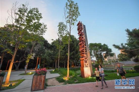 (美丽中国)(6)昔日净水厂 如今避暑园