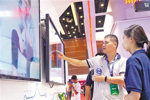 2019中国互联网大会开幕