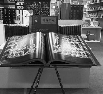 版权新动能创意新未来——王永庆家族2019青岛国际版权交易会精彩回眸