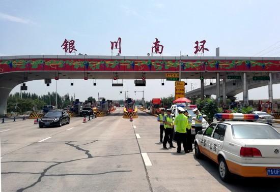 警運聯管  整治交通運輸行業亂象3.jpg