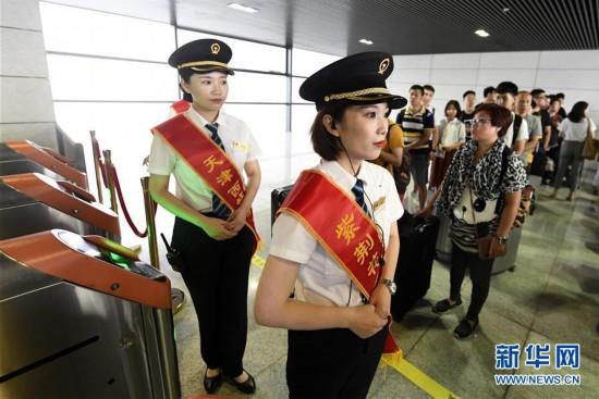 (社会)(1)天津开通直达香港高铁列车