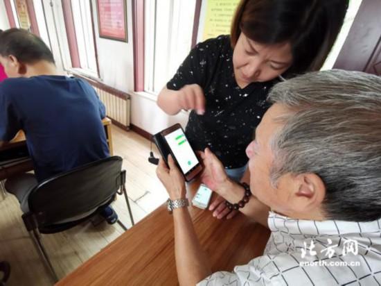 天津市红桥区开设手机课堂点亮美好生活