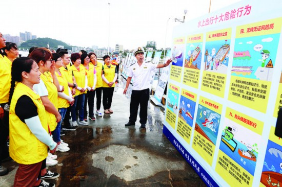 中国航海日主题活动暨海事开放日活动举行,30多人零距离接触惠州海事