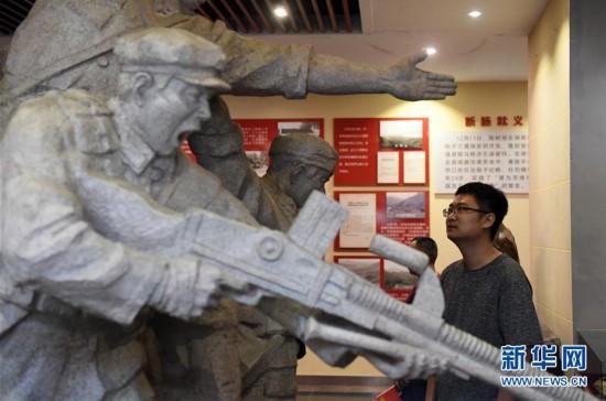 为有牺牲多壮志,敢教日月换新天——重返红军血战现场刘雅函