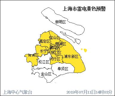 上海公布雷电黄色预警信号6小时内将发生雷电运动