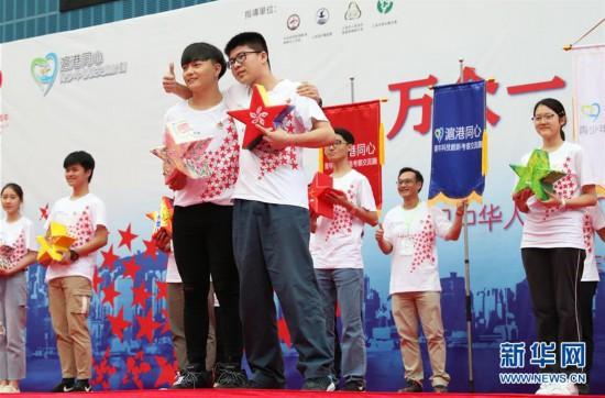 (图文互动)(1)沪港近千名青少年上海结对交流