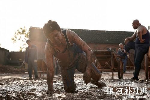 邓超满身泥浆