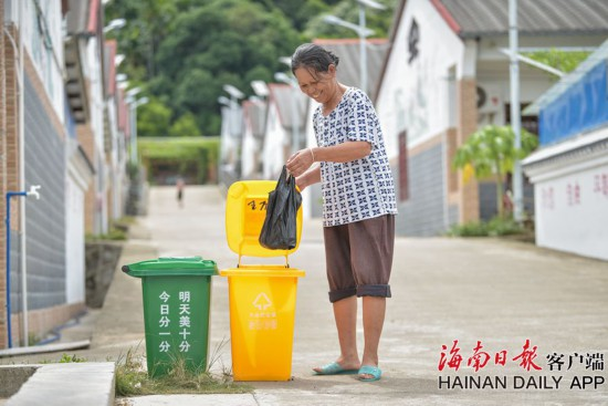 组图丨琼中:村民举行垃圾分类扮靓锦绣村落