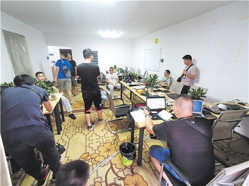 """南宁警方开展""""暴风九号""""行动一娱乐城遭取缔"""