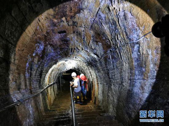 (国际)(1)印尼百年煤矿遗址