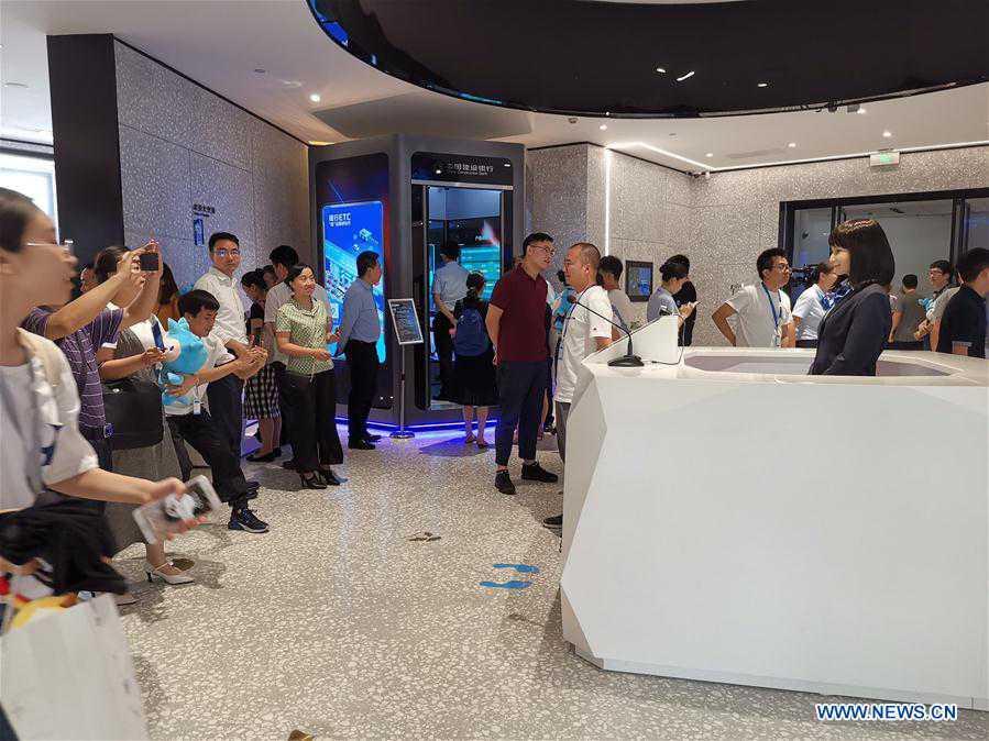 (BeijingCandid)CHINA-BEIJING-5G-BANK (CN)