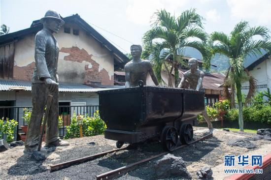 (国际)(3)印尼百年煤矿遗址
