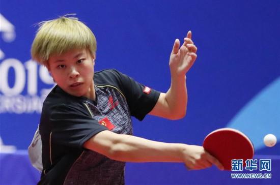 (大运会)(4)乒乓球――中国队包揽女单所有奖牌