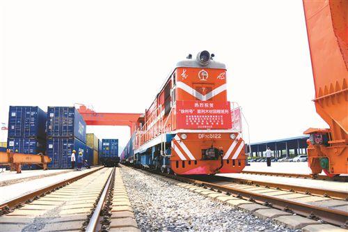 徐州大力发展枢纽经济 规划建设国际陆港