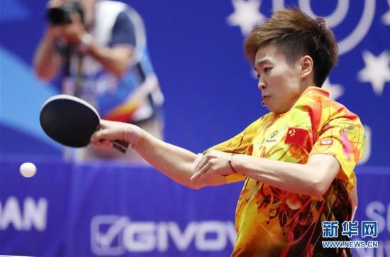 (大运会)(8)乒乓球――中国队包揽女单所有奖牌