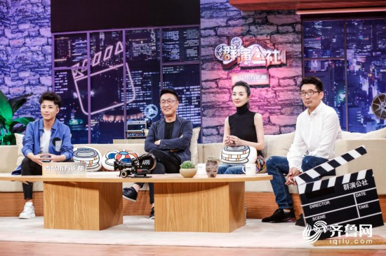 1演员林永健、姜宏波一同做客青岛东方影都《群演公社》_meitu_1.jpg