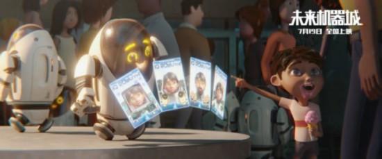 """《未来机器城》:小身材大脾气,""""凶萌""""才是最致命"""