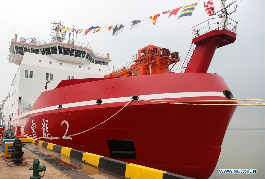 China's first homemade polar icebreaker delivered