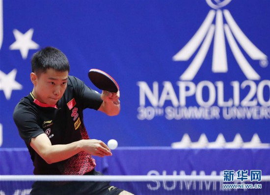 (大运会)(5)乒乓球――中国队包揽男单金银牌