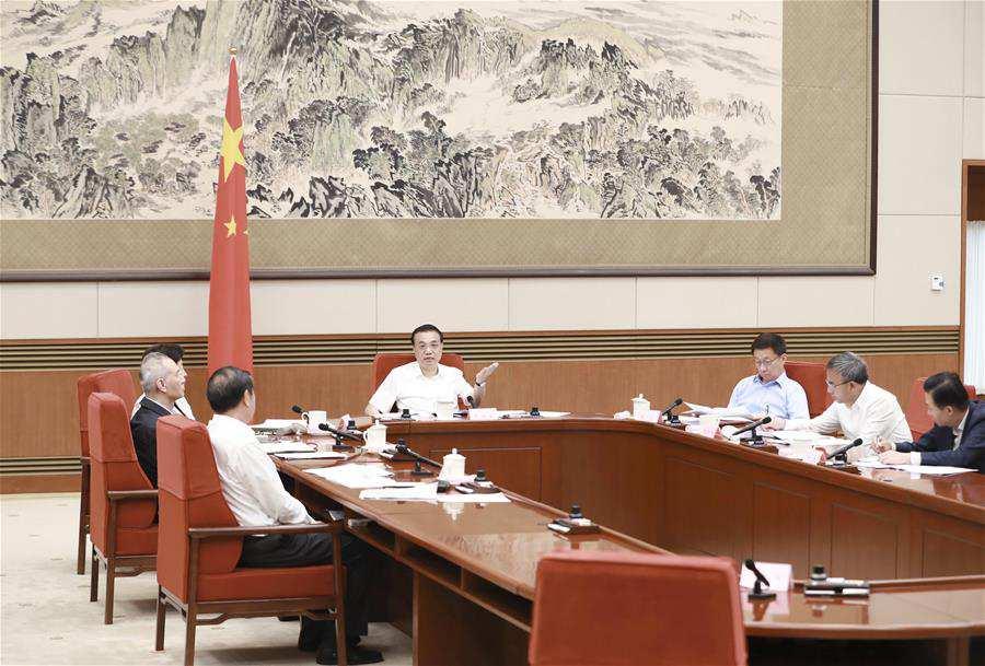 CHINA-BEIJING-MEETING-CLIMATE CHANGE (CN)