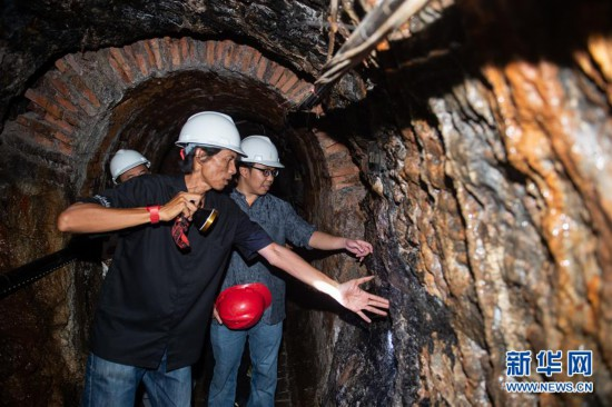 (国际)(2)印尼百年煤矿遗址