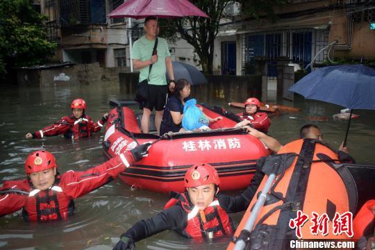 強降雨致廣西桂林多地內澇消防緊急營救數百人