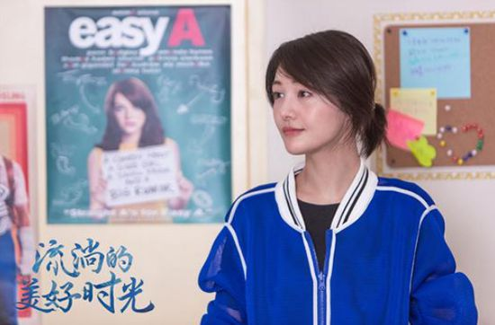 http://www.gyw007.com/yulexiuxian/254407.html