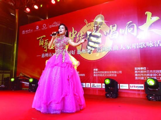 惠州40选手曲曲红歌颂中华