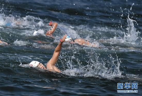 (游泳世錦賽)(3)公開水域——辛鑫女子10公裡奪金
