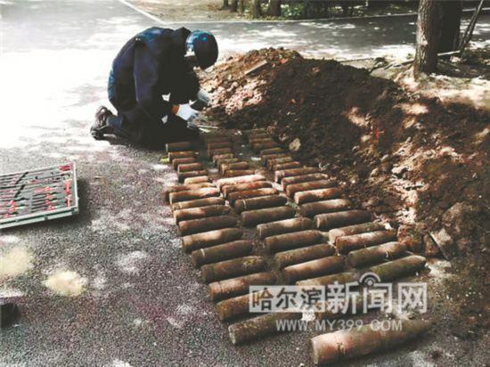 哈尔滨劳动公园挖出56枚日伪时期炮弹