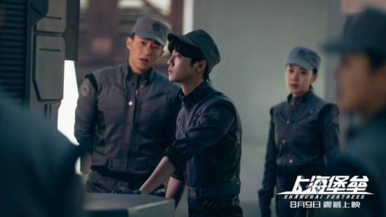 """《上海堡垒》曝""""战争特辑"""" 四场大战抵御外星文明"""