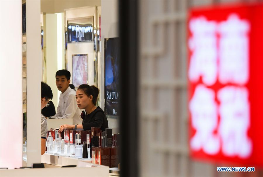 Hainan duty-free sales exceed 944 mln USD in H1