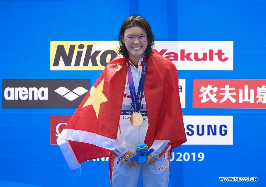 (SP)SOUTH KOREA-YEOSU-FINA WORLD CHAMPIONSHIPS-OPEN WATER