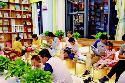 山東省內最大園林式景觀書房開放