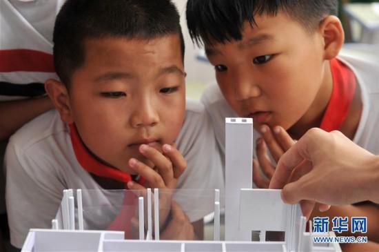 (教育)(2)河北海興:留守兒童樂享暑假
