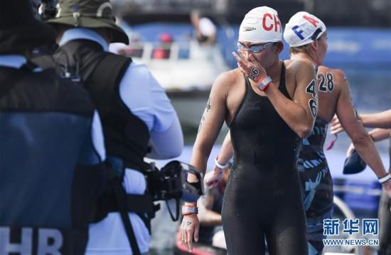 (游泳世錦賽)(5)公開水域——辛鑫女子10公裡奪金