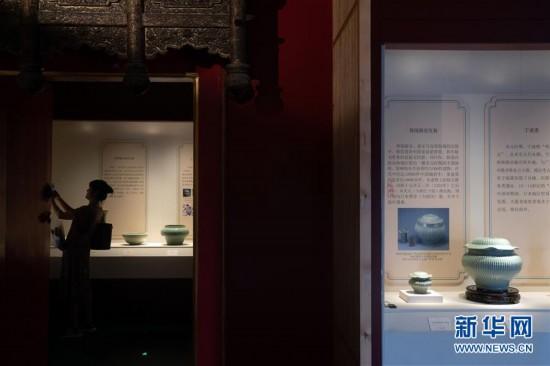 """(文化)(3)""""天下龙泉——龙泉青瓷与全球化""""展在故宫开幕"""