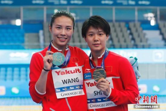 光州世锦赛:女子双人3米跳板施廷懋/王涵夺冠