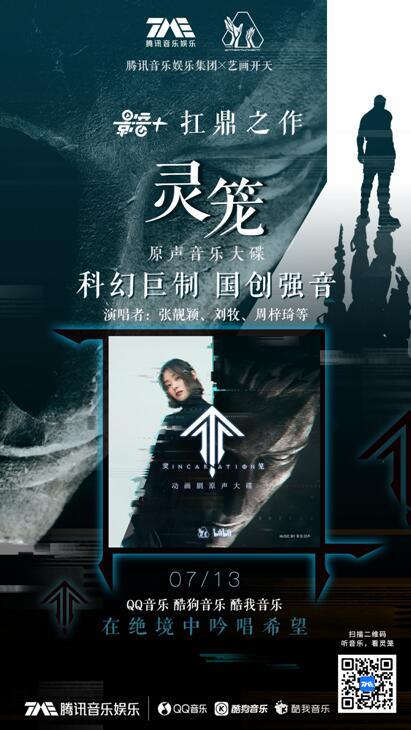 http://www.k2summit.cn/qianyankeji/765819.html